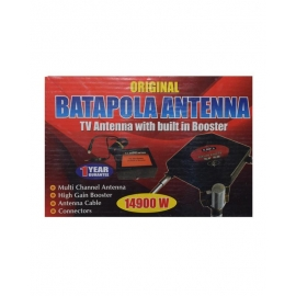 BATAPOLA Antenna High Gain